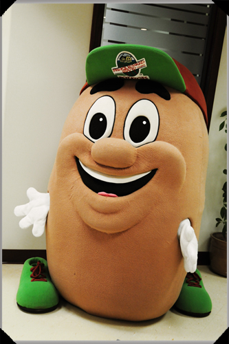 Tate, PEI Potato Board Mascot