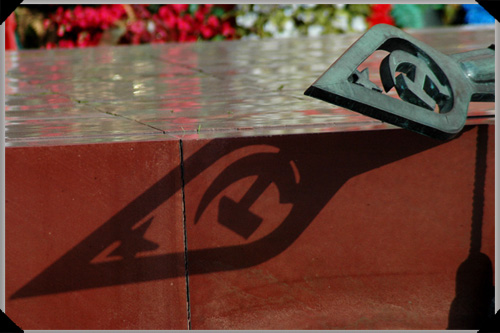 Hammer And Sickle at The Kremlin